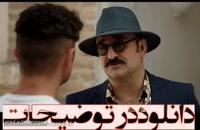 دانلود سریال ساخت ایران 2 قسمت 19 کامل و قانونی +19