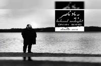 Behzad Sadeghi Be Yad Naser