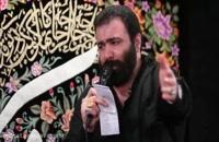 چشام بازم ببین غروب آسمونو - مهدی اکبری