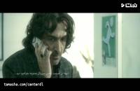دانلود قسمت شانزدهم 16 سریال ممنوعه (کامل)(سریال) | دانلود فصل 2 قسمت 3 سریال ممنوعه (HD)