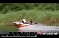 دانلود قسمت 21 ساخت ایران 2 ( بیست و یک 21 ) به صورت کامل / قسمت 21 ساخت ایران - HQ