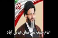 مصرف کالای ایرانی