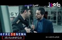 فیلم کمدی مارموز|کمدی مارموز ساخته کمال تبریزی|مارموز|سکانس گشت ارشاد