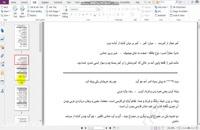 معنی شعر درس سیزدهم فارسی دهم