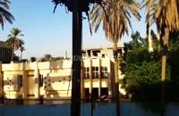 عراق - بغداد / کرگیری تاسیسات