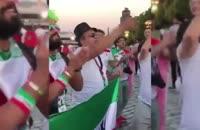 شادی بازیکنان و مردم عزیز ایران در جام جهانی