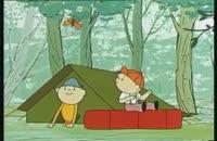 لولک و بولک در تعطیلات قسمت 8