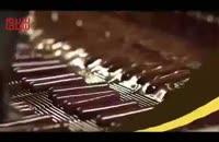 دانلود فیلم کامل شکلاتی