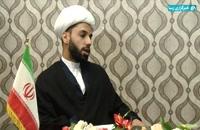 فیلم | ضرورت تبلیغ دین اسلام در عرصه بین الملل - حجت الاسلام عارف ابراهیمی
