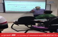فیلم کلاس آمادگی آزمون نظام مهندسی 8 - کلاس بتن مهندس خلوتی