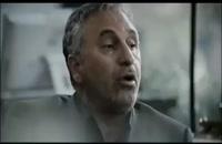 دانلود فیلم لاتاری بدون سانسور (کامل)