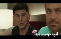دانلود سریال ساخت ایران 2 قسمت 6