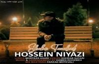 دانلود آهنگ حسین نیازی شب تولد (Hossein Niyazi Shabe Tavalod)