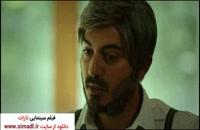 دانلود فيلم تارات با کيفيت 1080