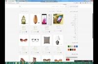 طراحی فروشگاه اینترنتی + آموزش مدیریت فروشگاه فقط 60 هزار تومن