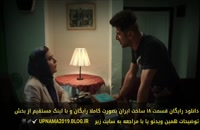 دانلود رایگان قسمت 18 ساخت ایران 2 کیفیت Full HD | دانلود کامل قسمت هجدهم ساخت ایران رایگان