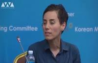 کنفرانس خبری زنده یاد مریم میرزاخانی در سئول