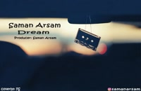آهنگ رویا (بی کلام) از سامان آرسام(پاپ)