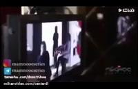 دانلود سریال  ممنوعه قسمت 4 سریال ممنوعه قسمت چهارم