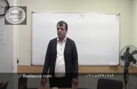 آموزش حسابداری کاربردی -آموزش حسابداری مطالبات مشکوک الوصول