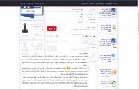 مبانی نظری سرمایه اجتماعی - 24 صفحه