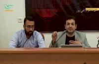 درباره فراماسونری | (دو) سخنرانی استاد رائفی پور ترجمه همزمان عربی