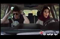 دانلود رایگان قسمت بیست 20 سریال ساخت ایران2 | فصل دوم