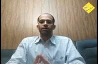 روش خلاصه برداری آزمون کارشناسی ارشد و دکتری - قسمت 11
