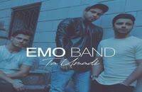 EMO Band Ta Umadi