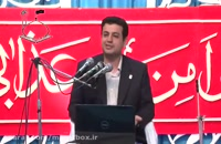 سخنرانی استاد رائفی پور با موضوع پیامبر در عهدین - مشهد - 6 مهر 1391 - جلسه 1