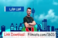 قسمت هجدهم ساخت ایران 2 (سریال) (کامل) | دانلود قسمت 18 ساخت ایران 2 / +18 HD آنلاین و لینک مستقیم