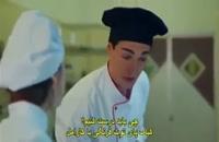 دانلود قرص ماه قسمت دوم - دوبله فارسی