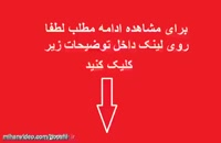 ویدئوی تجمع دستفروشان ته لنجیها برای بازگشتن به کار در خیابان امام خمینی (ره) آبادان