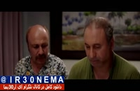 دانلود رایگان فیلم خانم یایا|فیلم خانم یایا|FULL HD|1080|HD|720|HQ|480|4K|خانم یایا