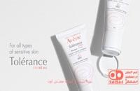 ایزی دارو | محصولات آرایشی اون Eau Thermale Avène