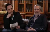دانلود فصل دوم سریال لیسانسه ها قسمت 10