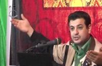 سخنرانی استاد رائفی پور با موضوع انقلابی به سوی ظهور  - شهر قدس - 18 اسقند 1392