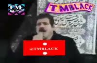 دابسمش | TMBLACK