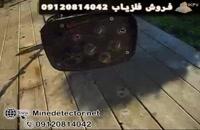 نشانه تیر در دفینه یابی_نماد پیکان در دفینه یابی_09917579020_فلزیاب قسطی