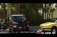 دانلود ساخت ایران 2 قسمت 21 کامل | قسمت 21 ساخت ایران 2 آنلاین Full 4k Online