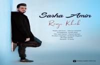 Sasha Amin Rage Khab