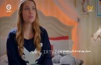دانلود قسمت 58 بوی توت فرنگی دوبله فارسی سریال