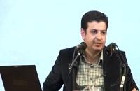سخنرانی استاد رائفی پور با موضوع ضرورت امامت - کاشان - 27 مهر 1393 - جلسه 1