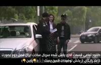دنلود رایگان قسمت جدید ساخت ایران 2 (کامل) | قسمت جدید سریال ساخت ایران 2 با لینک مستقیم | قسمت جدید ساخت ایران 2 با کیفیت بالا full HD