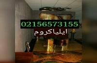 دستگاه مخملپاش در تهران