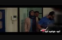 ساخت ایران 2 قسمت 18 / دانلود قسمت هجدهم سریال ساخت ایران 2 هجده ۱۸ غیر رایگان