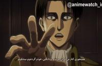 انیمه حمله به تایتان ها فصل سوم قسمت 12 زیرنویس فارسی