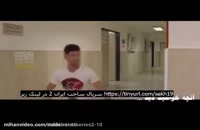 قسمت 19 سریال ساخت ایران 2 / قسمت نوزدهم ساخت ایران 2/ ساخت ایران 2 قسمت (19) Full HD Online