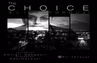 آهنگ انتخاب از علی فروجی(پاپ)