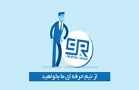 طراحی سایت در بوشهر